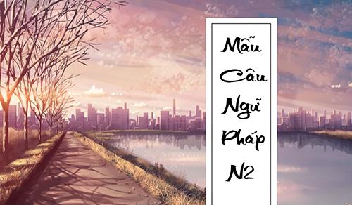 [ Mẫu câu ngữ pháp N2 ] Câu 125 : ~をもとにして(~を元にして)Dựa trên, căn cứ trên