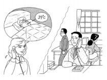 [ 練習 A ] Bài 49 : よろしく お伝え ください。